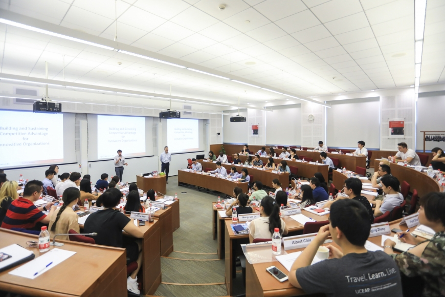 ceibs lecture