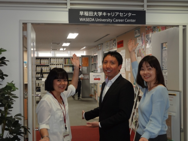 Job Hunting Tips in Japan for International Students by Waseda