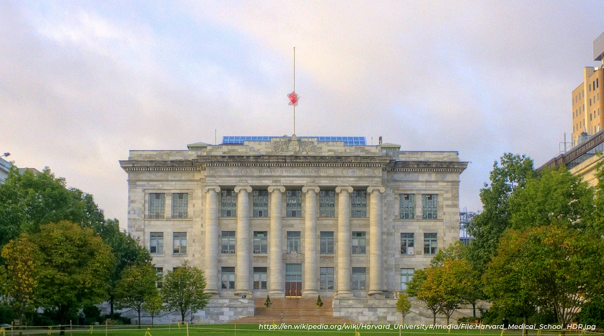 Harvard Medical School building exterior
