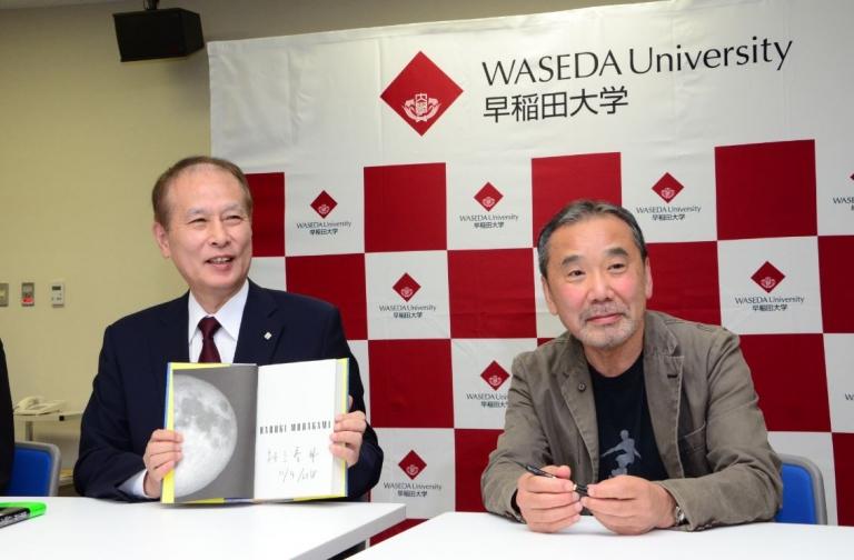 Haruki_Murakami_Waseda_Universty