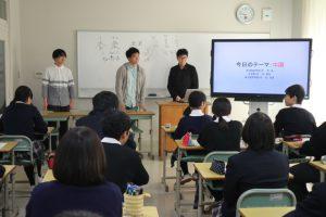 Li-Yue-at-Waseda-University