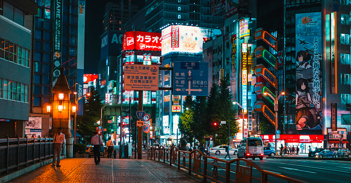 city street in Japan at night