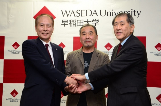 Haruki Murakami donates personal archive to Japanese library Waseda International House of Literature at Waseda University