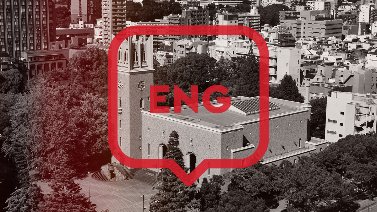 Waseda University x English-based Programs