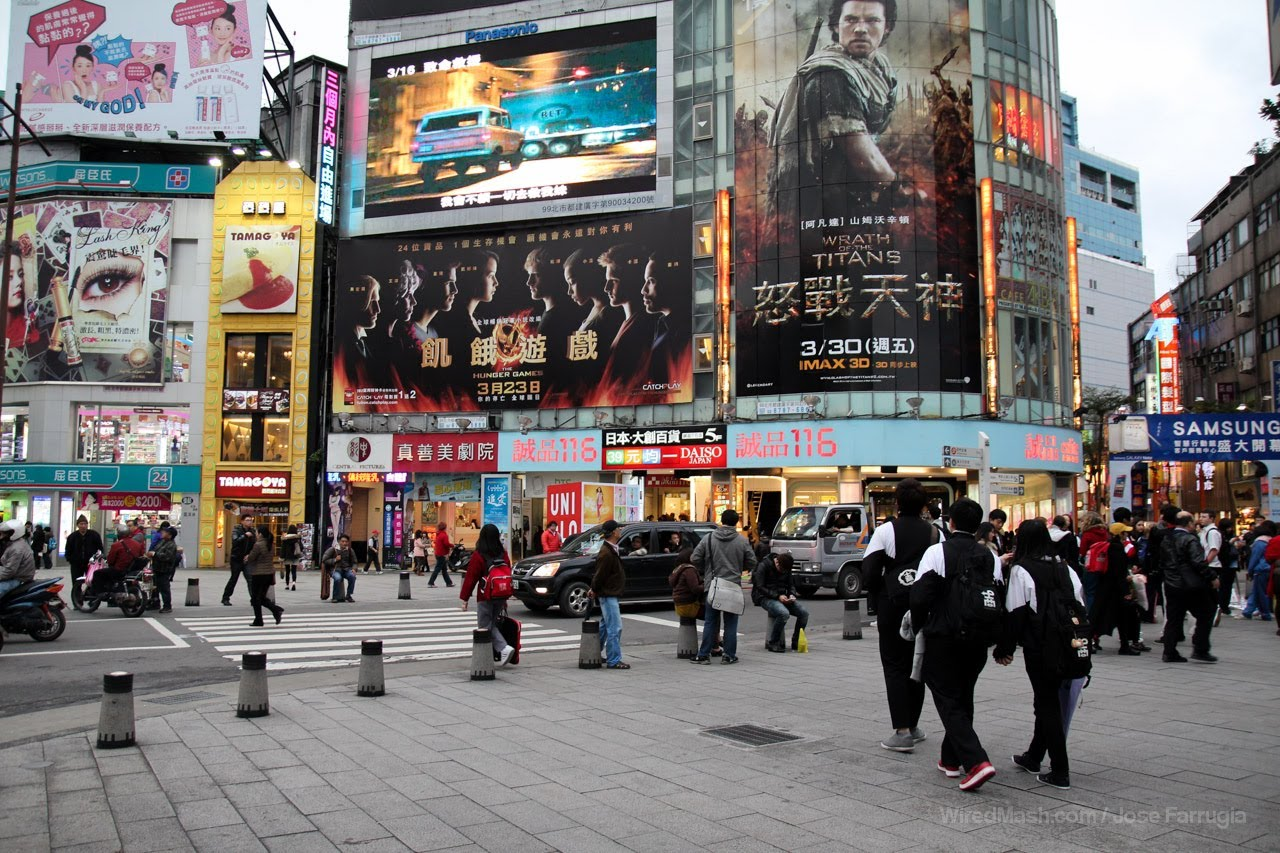 Ximending Youth Shopping District