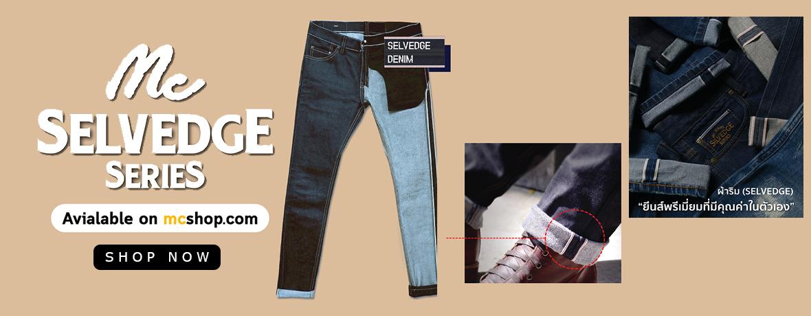 3 วิธีการซักกางเกงยีนส์ผ้าเดนิมเพื่อคนรักยีนส์