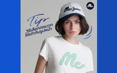 TIPS วิธีเลือกกหมวกให้เข้ากับรูปหน้า