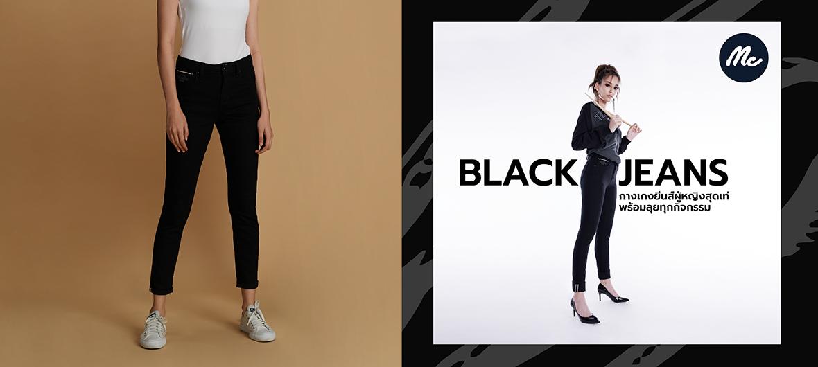 กางเกงยีนส์ผู้หญิง สีดำ