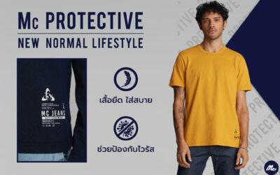 เสื้อยืด MC PROTECTIVE ใส่สบาย ช่วยป้องกันไวรัส