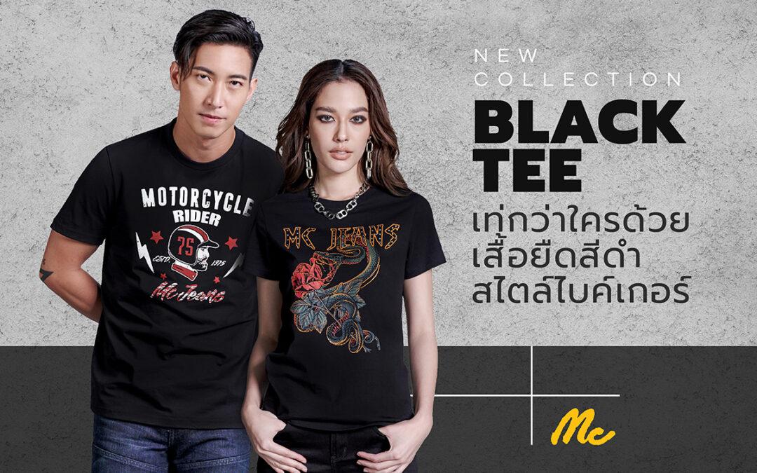 BLACK TEE เท่กว่าใครด้วยเสื้อยืดสีดำสไตล์ไบค์เกอร์