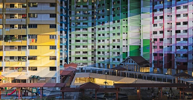 Rochor Centre Sunset, 2015. All Rights Reserved.