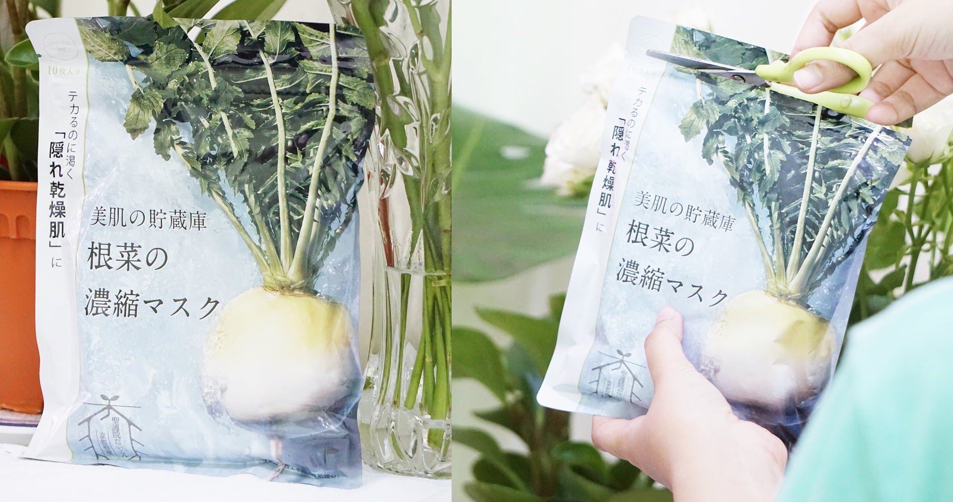 Review | @Cosme Nippon Root Vegetable Face Mask 10pcs [#Radish]