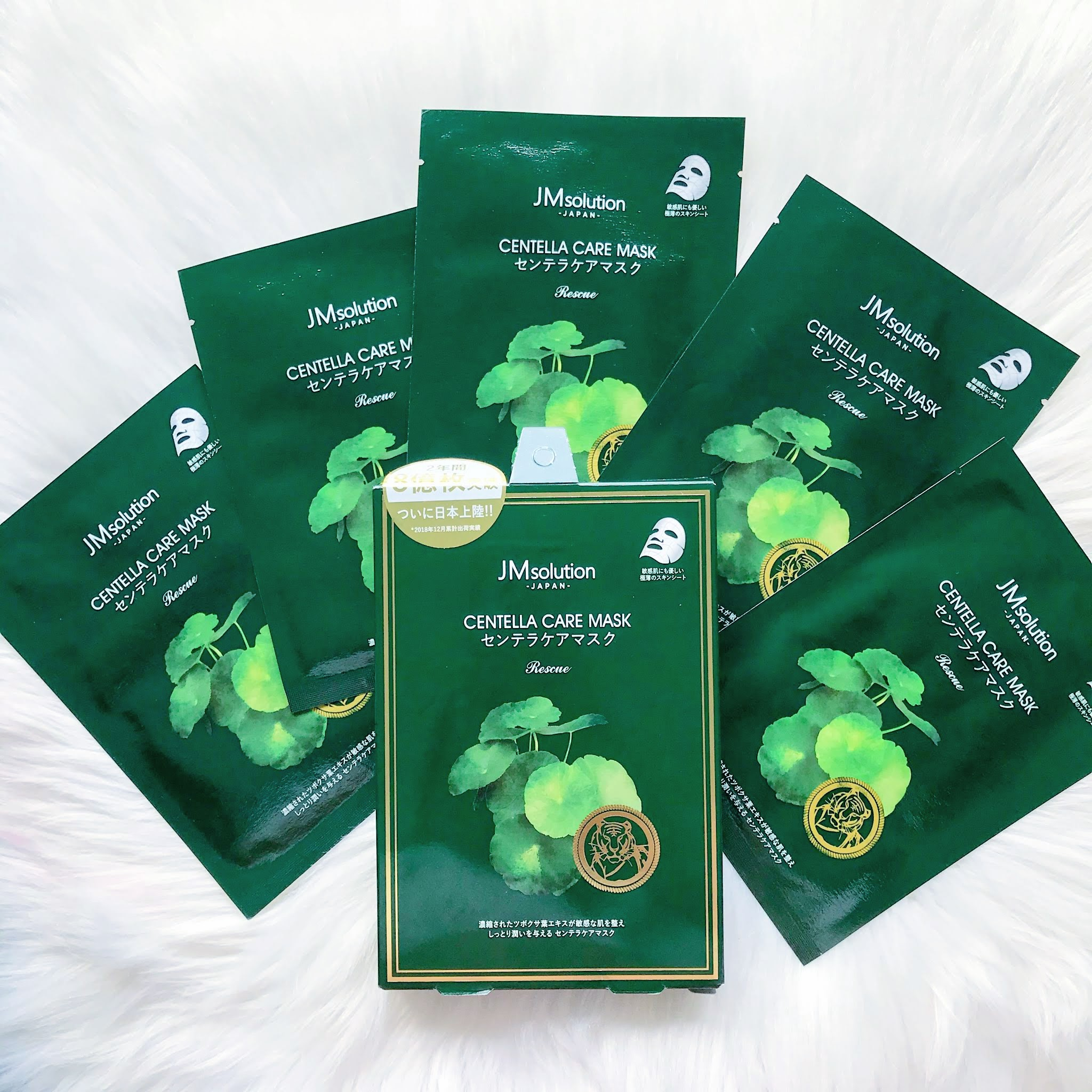 JMsolution Japan Centella Care Mask | Review