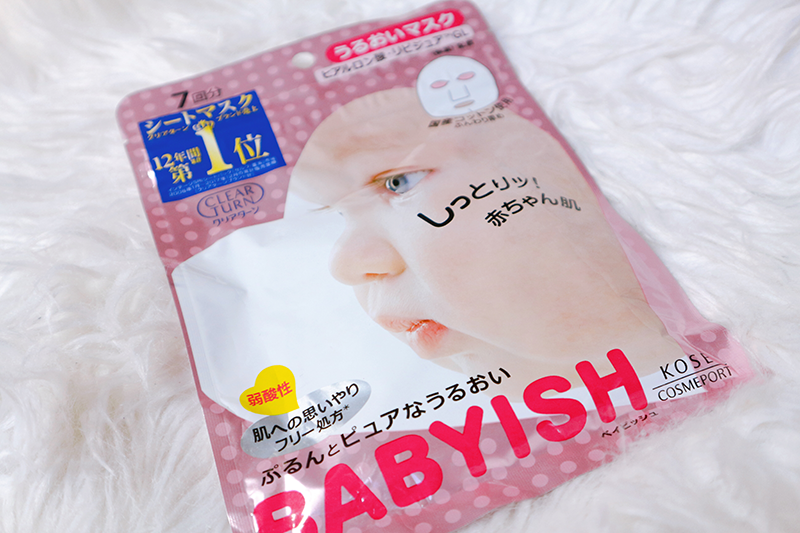 REVIEW | Kose Cosmeport Babyish Clear Turn Face Mask