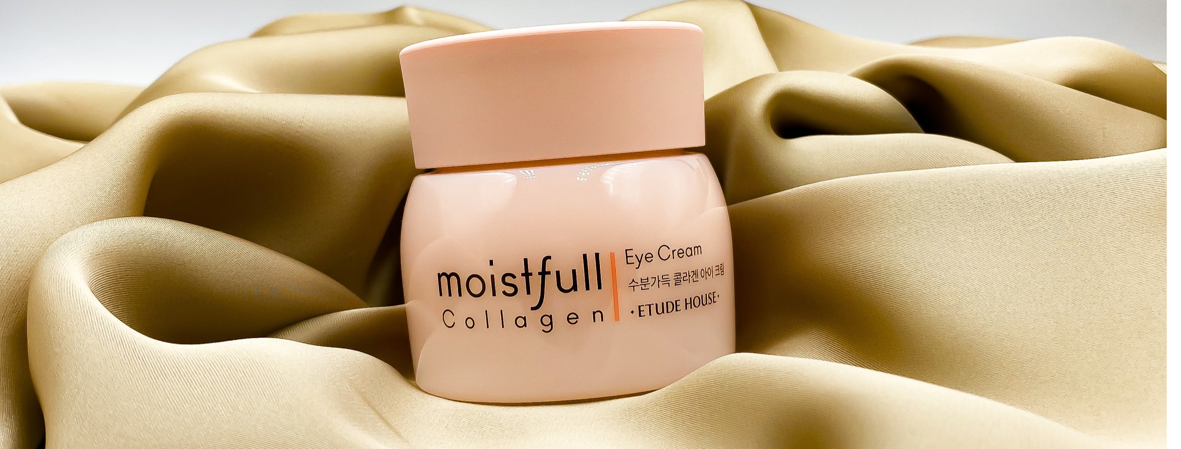 Review | Etude House Moistfull Collagen Eye Cream