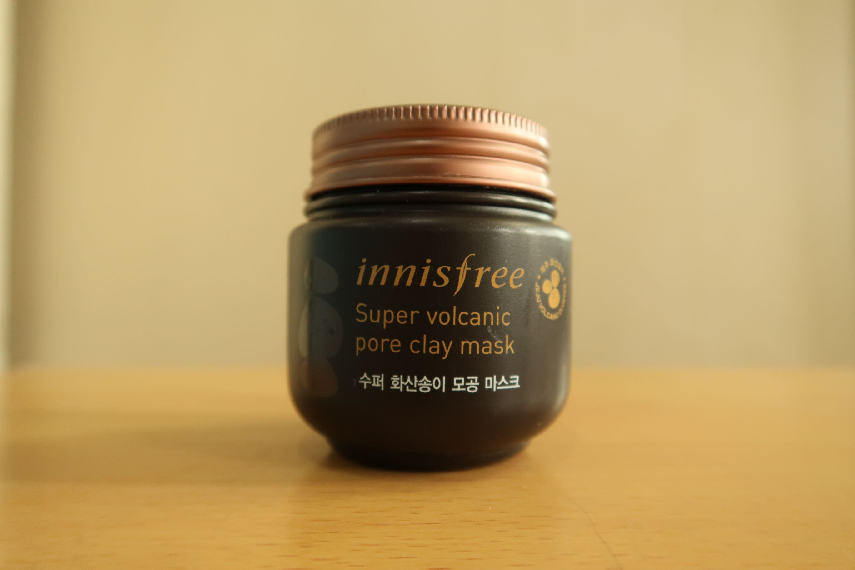 Review | Innisfree Super Volcanic Pore Mask
