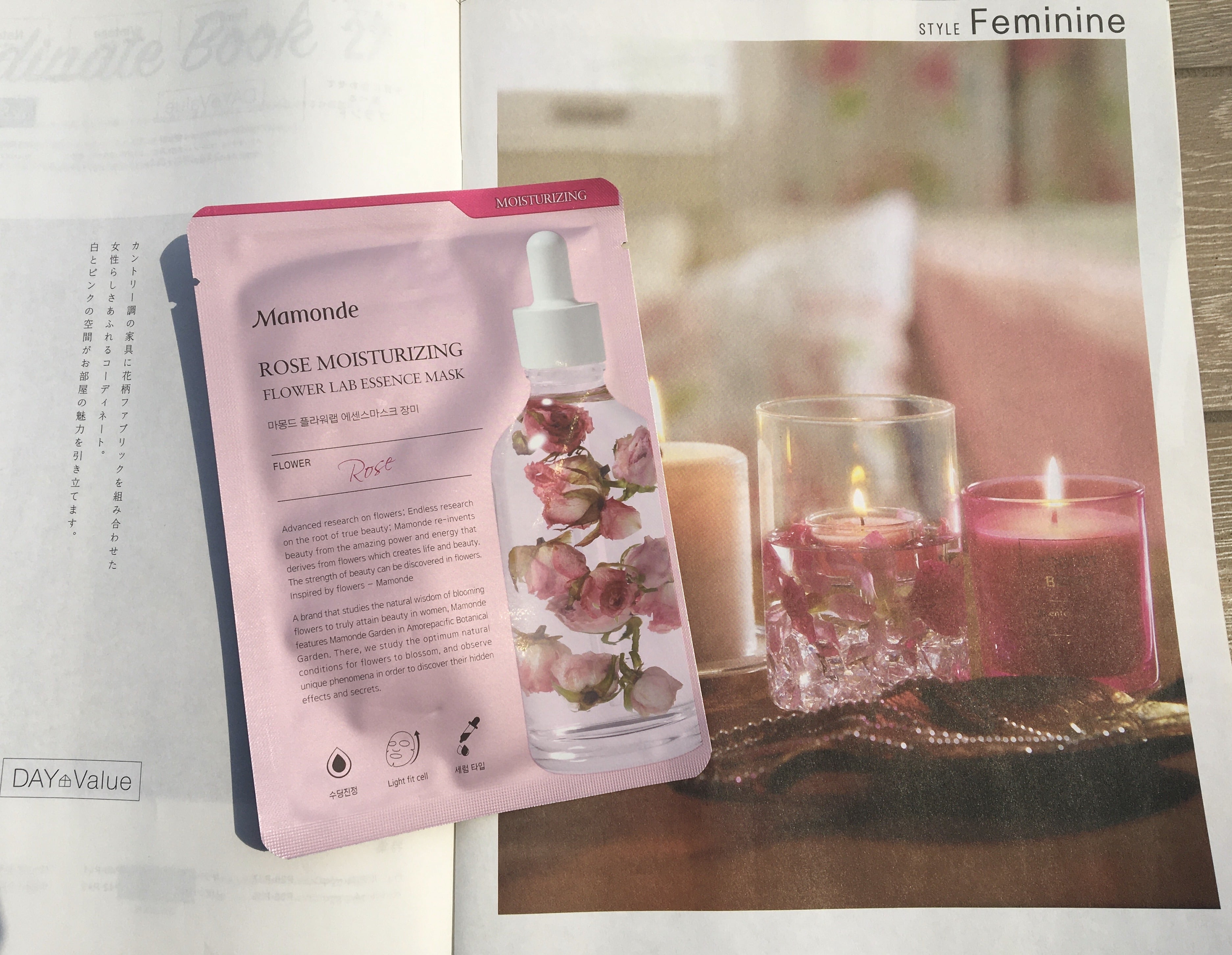 Mamonde Rose Moisturizing Flower Lab Essence Mask | Review