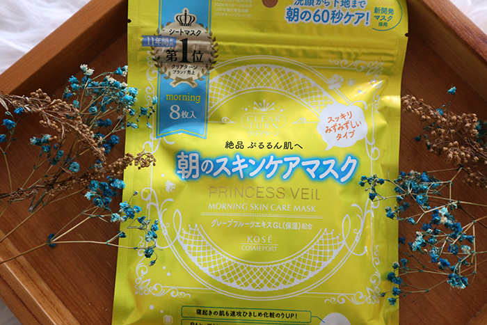 REVIEW | Kose Cosmeport Princess Veil Morning Skin Care Mask