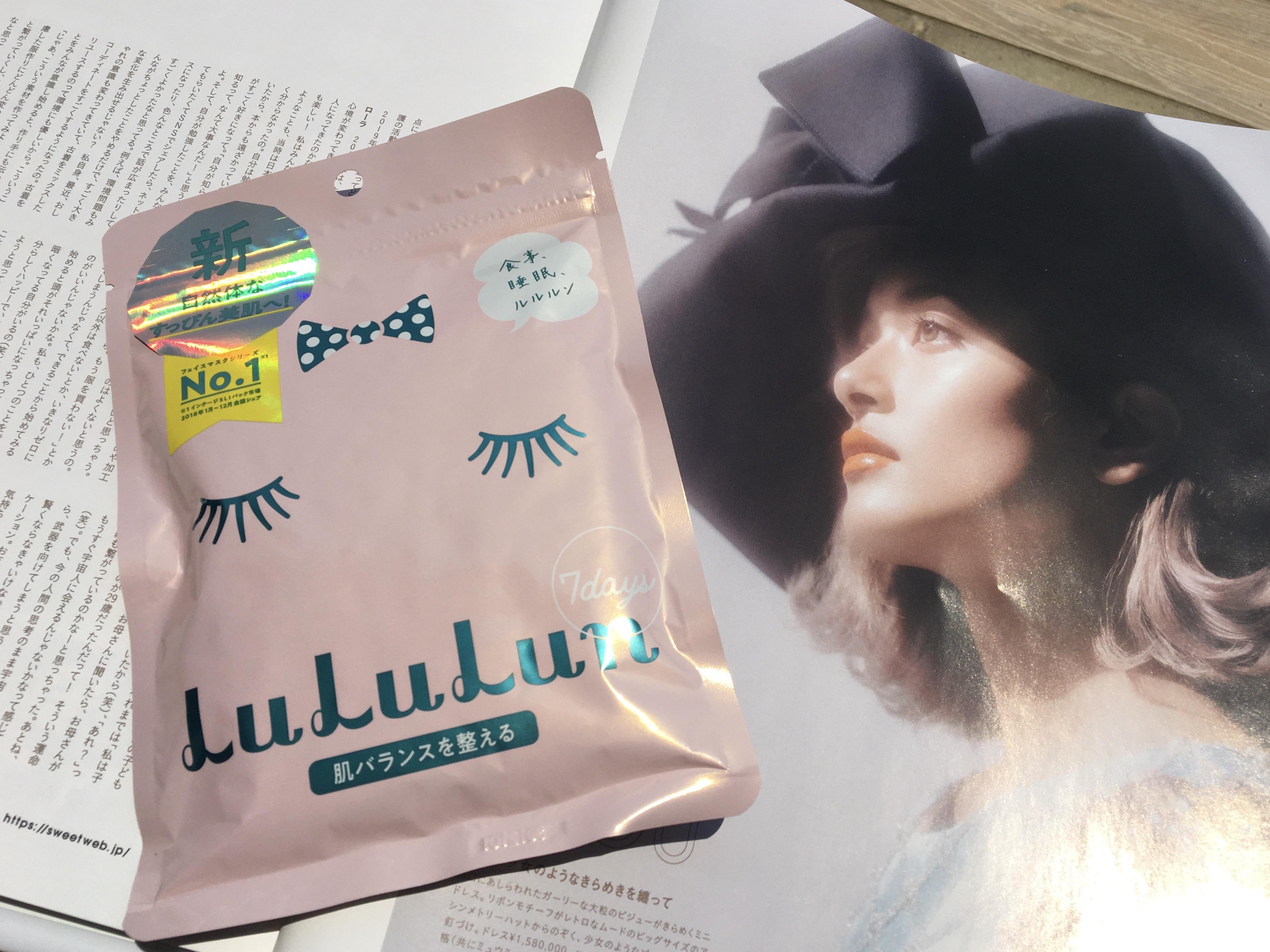 REVIEW | Lululun Face Mask #Pink Moisturizing