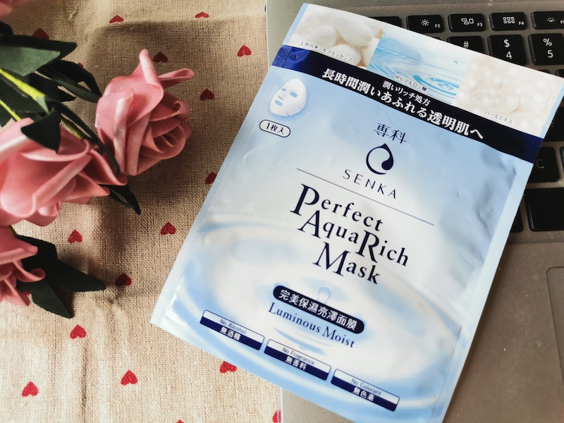 REVIEW | Senka Perfect Aqua Rich Luminous Moist Mask
