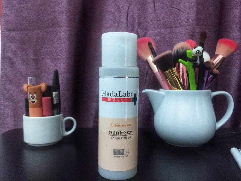 REVIEW | Hada Labo Sensitive Skin Hydrating Lotion