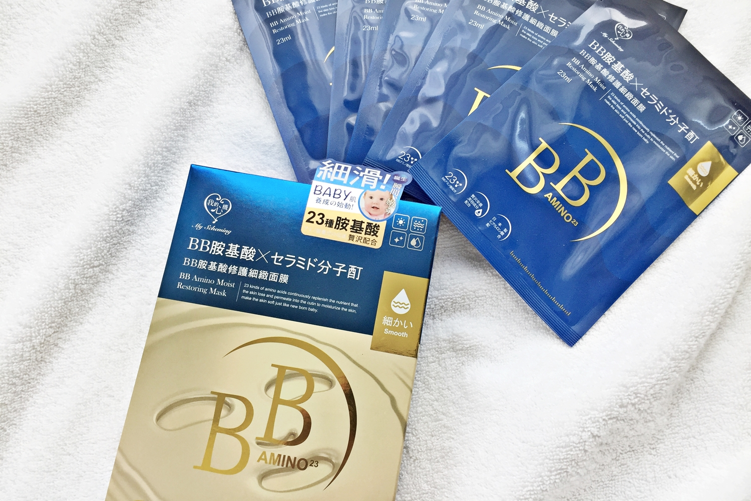 REVIEW   Softer Skin with My Scheming BB Amino Moist Mask #Restoring