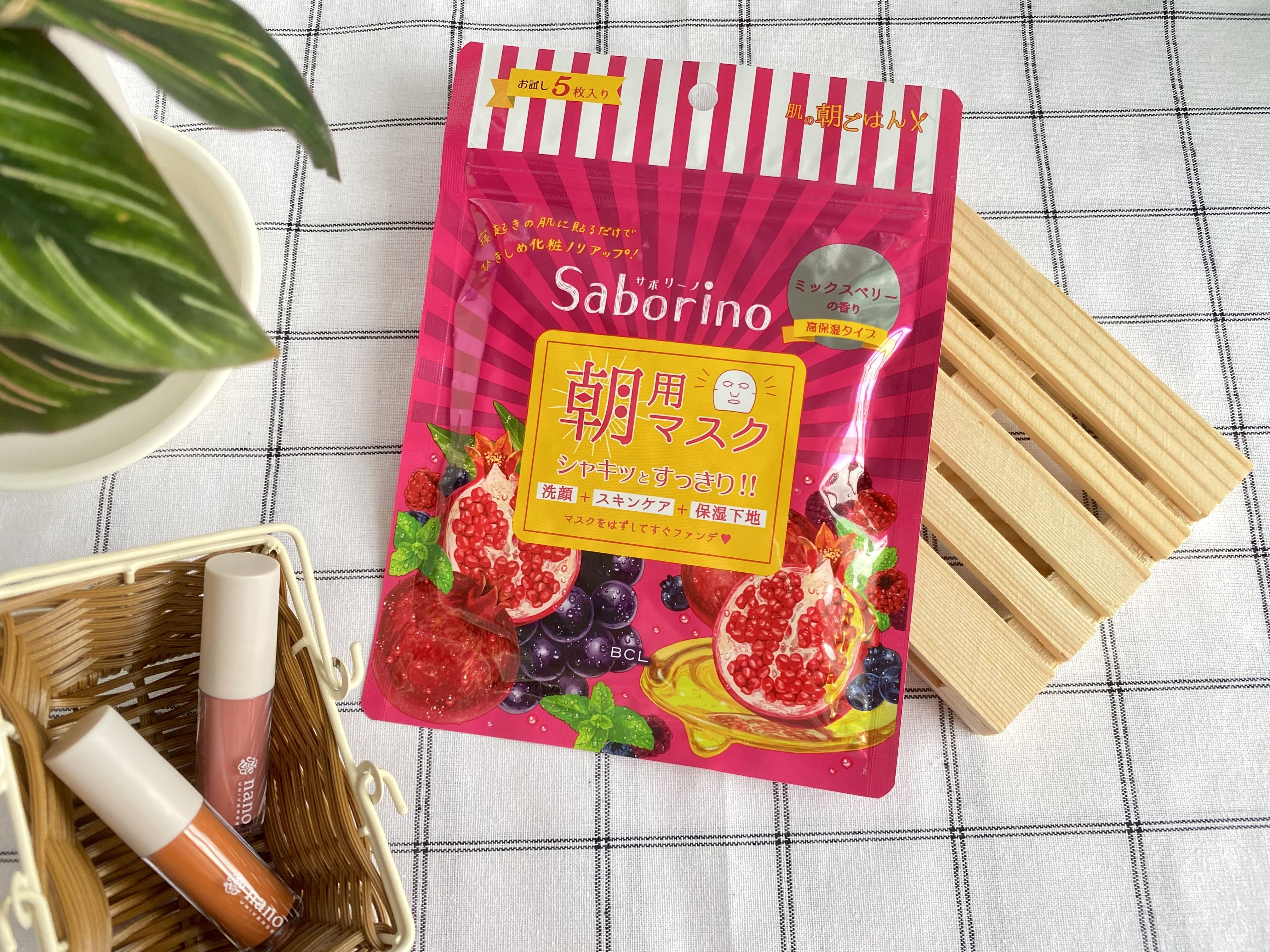 REVIEW | Saborino Morning Facial Sheet Mask [#Moisture Rich]