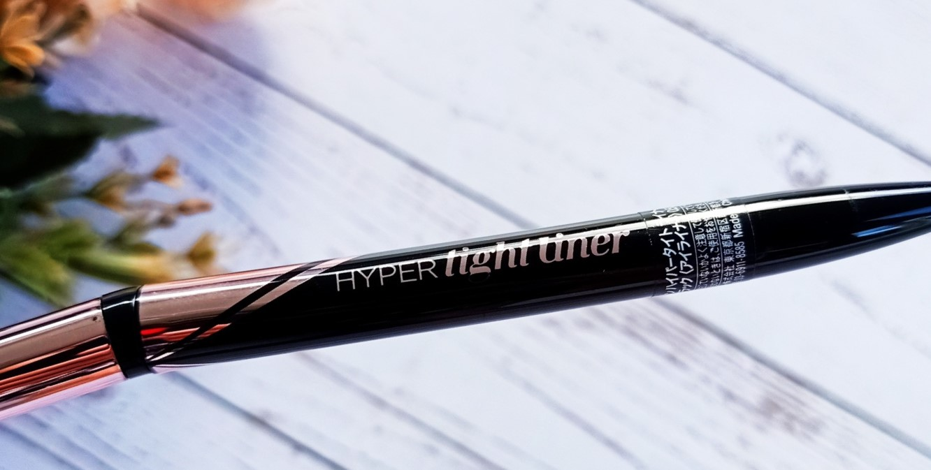 REVIEW | Maybeline Hyper Tight Liner #Jet Black