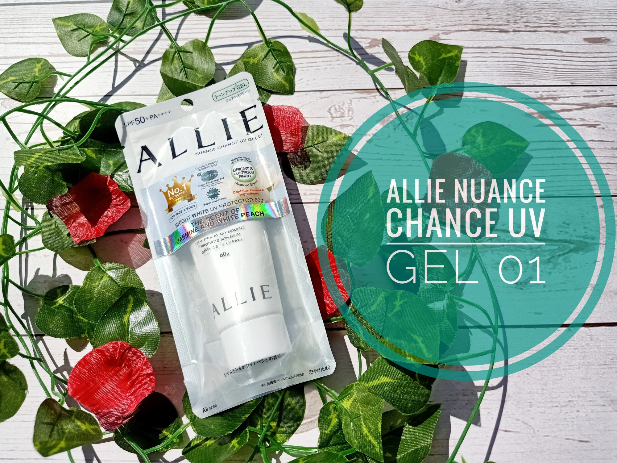 REVIEW | Allie Nuance Change UV Gel SPF50+ PA++++ #01 Bright White