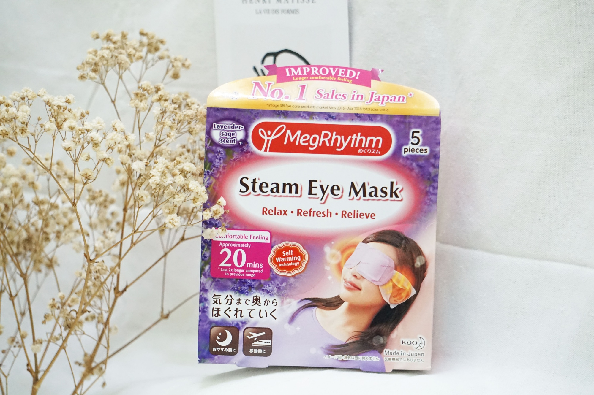 REVIEW | Kao MegRhythm Steam Eye Mask #Lavender