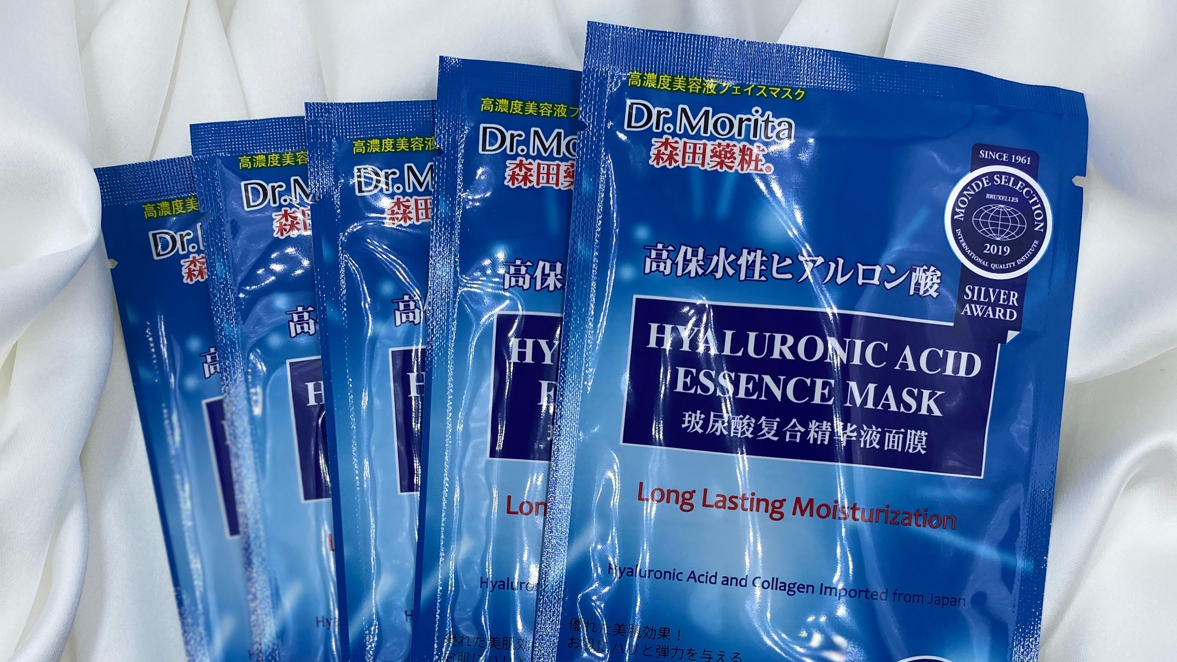 REVIEW   Dr. Morita Hyaluronic Acid Long Lasting Facial Mask