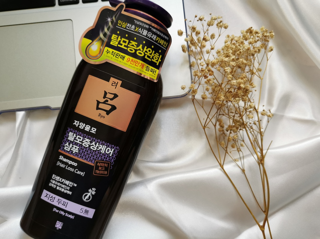 REVIEW | Ryo Hair Loss Care Shampoo #For Oily Scalp