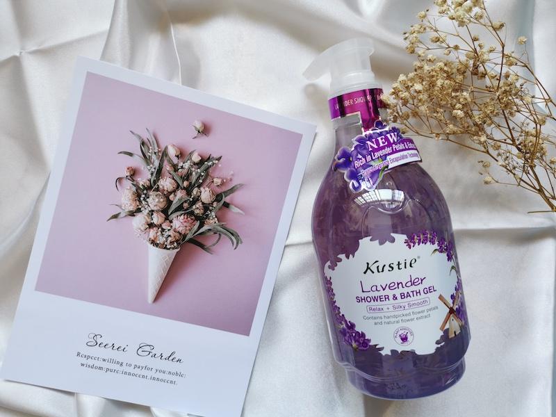 REVIEW | Kustie Shower & Bath Gel #Lavender