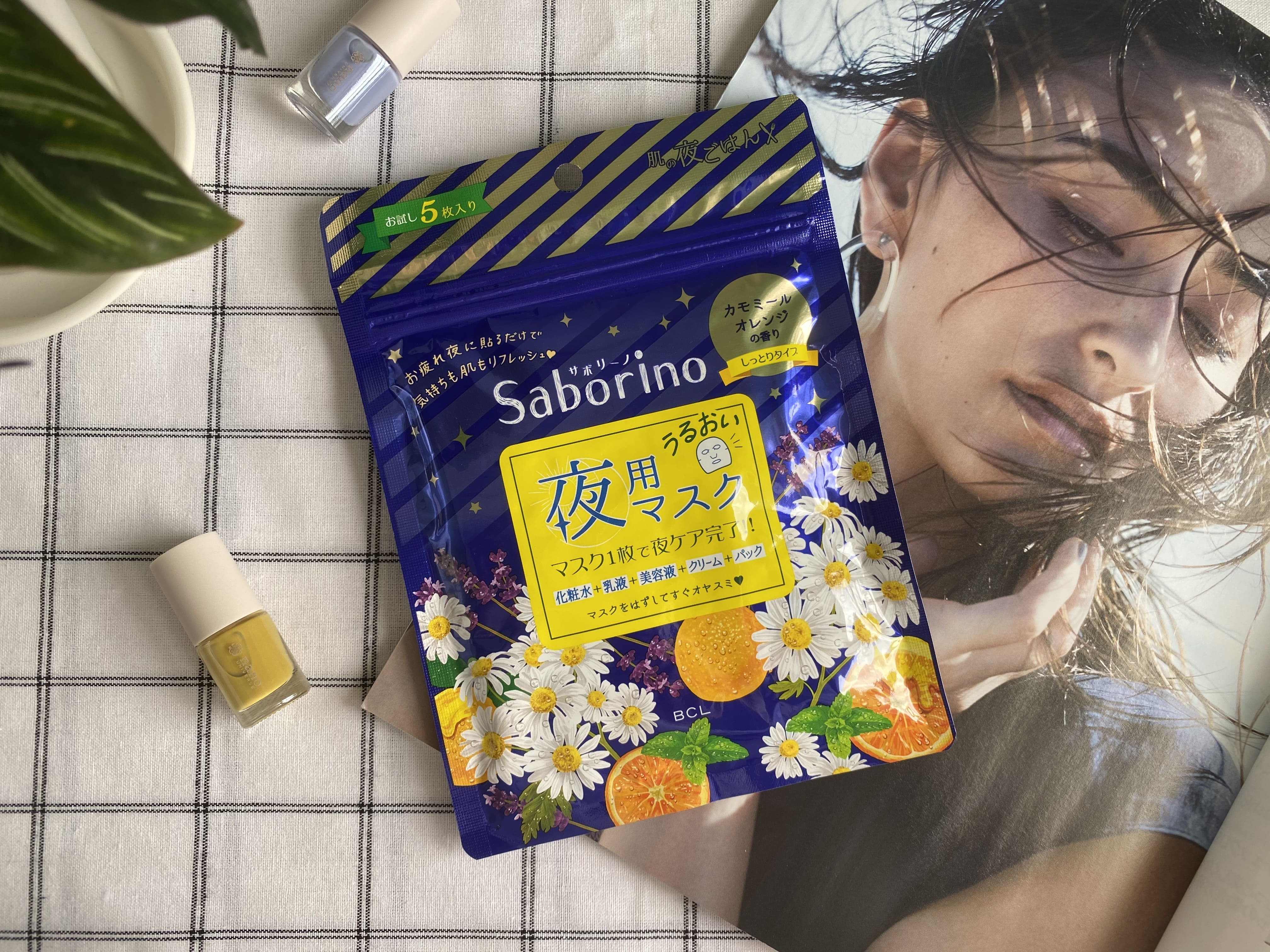 REVIEW | Fast-Track Your Skincare with Saborino Night Facial Sheet Mask