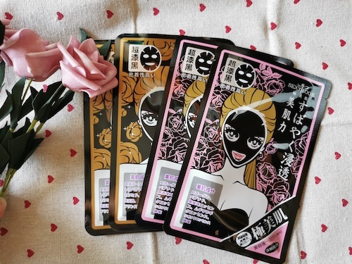 REVIEW | Sexylook Mask Limited Edition Set #Whitening