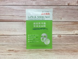 REVIEW | Dr. Morita Luffa & Amino Acid Moisturising Facial Mask