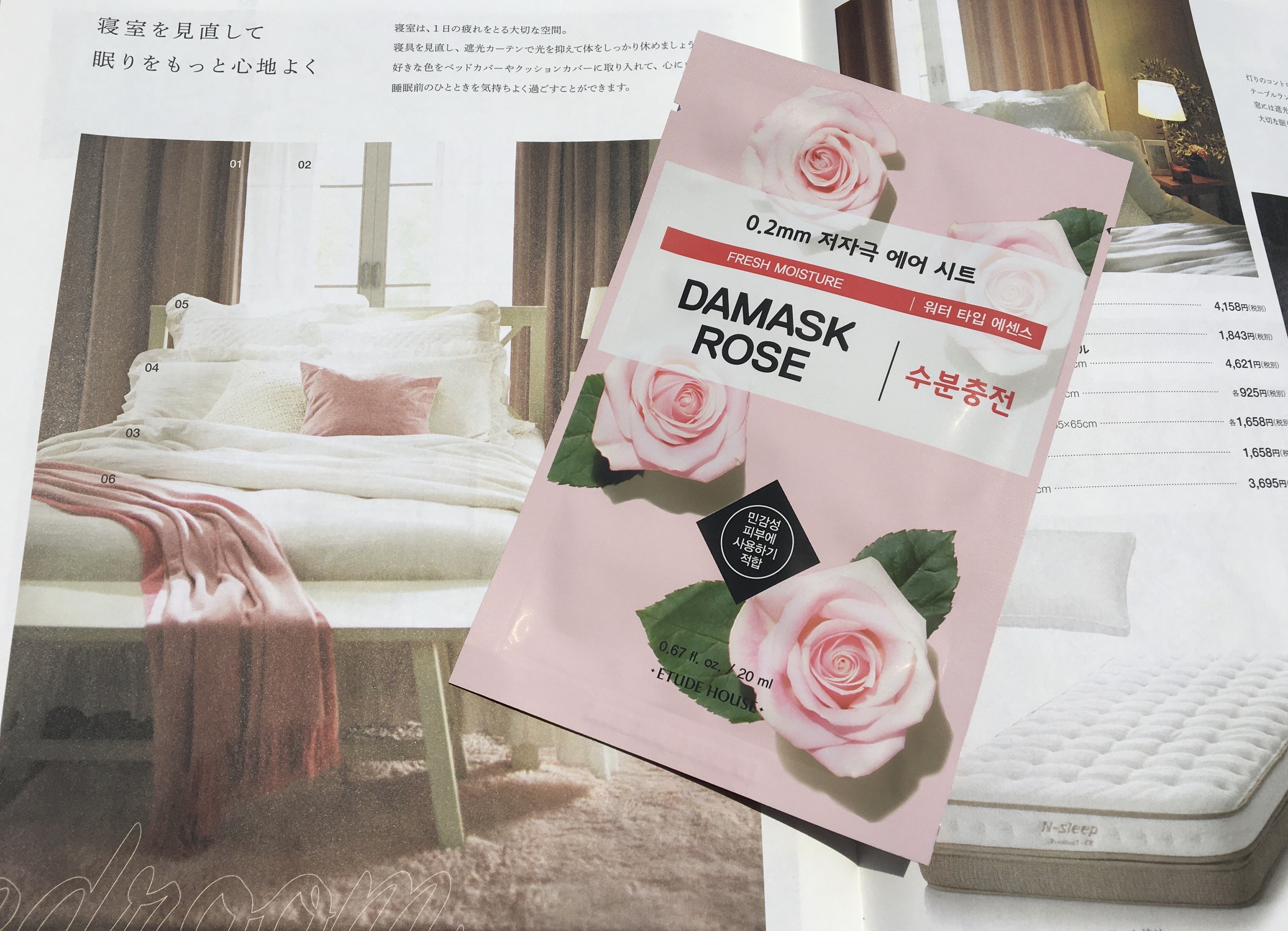 REVIEW | Etude House 0.2 Therapy Air Mask [#Damask Rose]