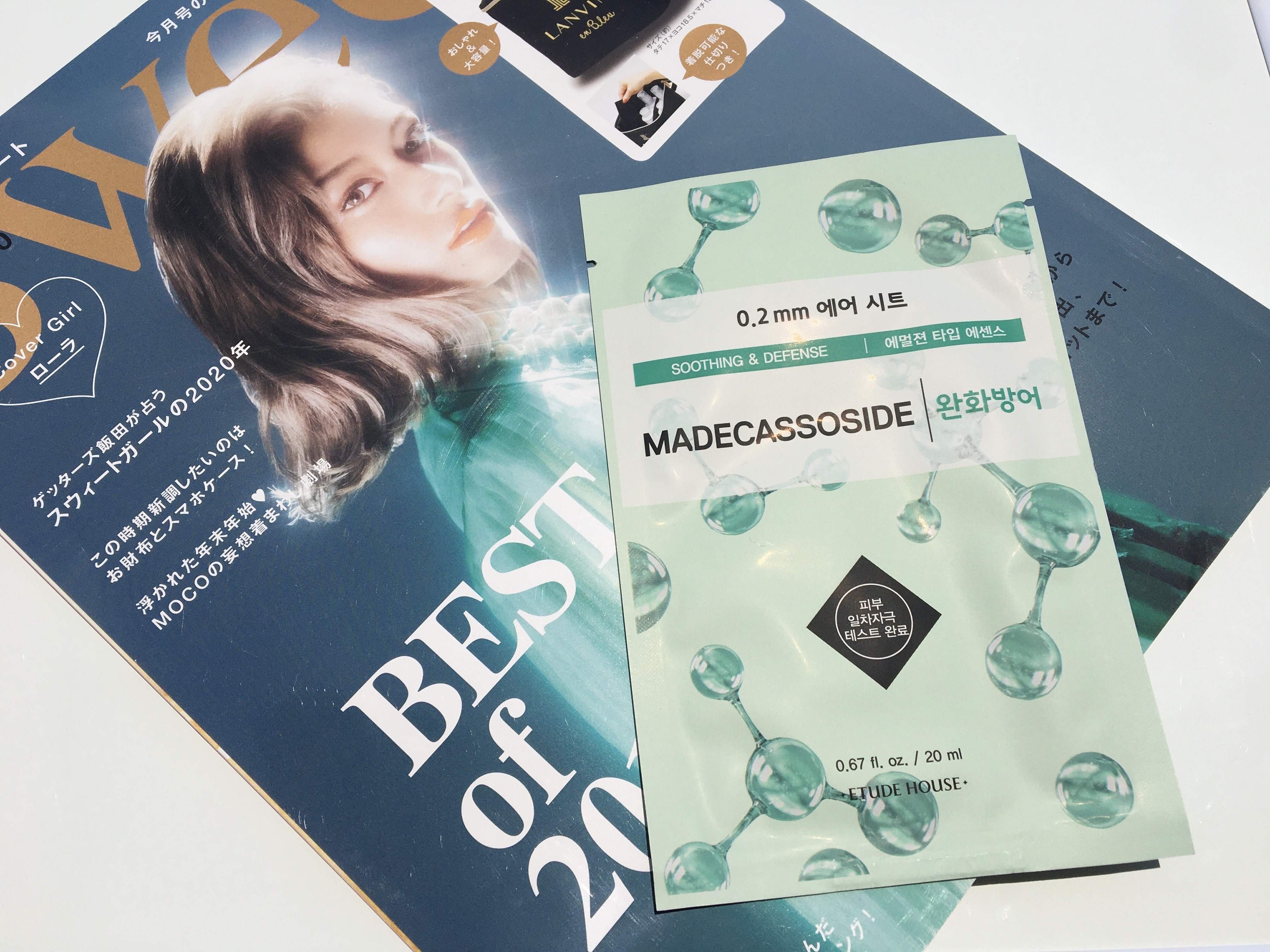 Get Ready with Me | Soothe irritated skin with Etude House 0.2 Therapy Air Mask [#Madecassoside]