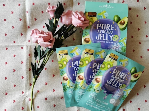 REVIEW   Sexylook Pure Avocado Cooling Cool Jelly Mask