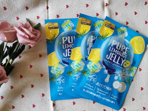 REVIEW | Sexylook Pure Lemonade Hydrating Cool Jelly Mask