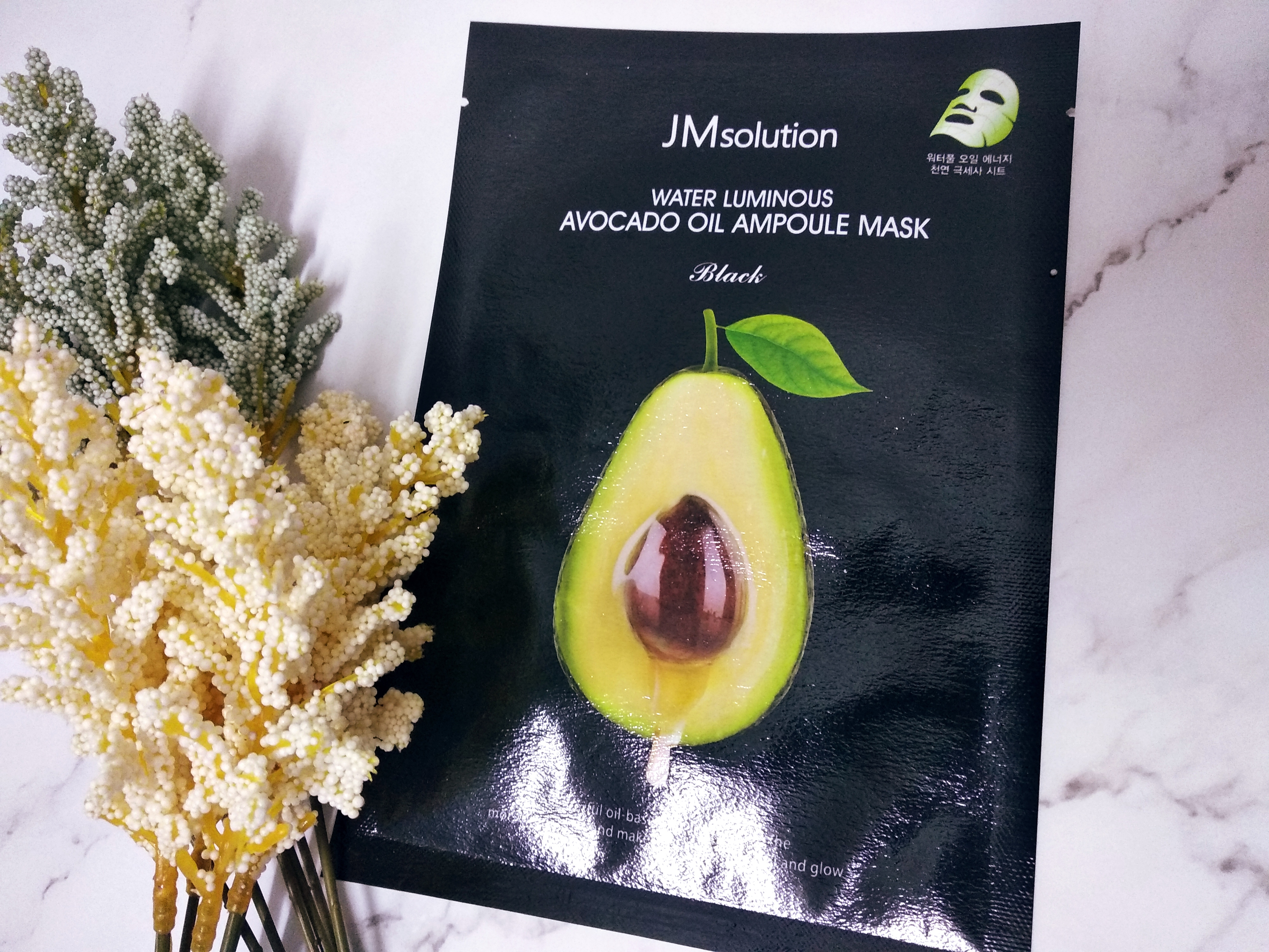 REVIEW | JM Solution Water Luminous Avocado Oil Ampoule Mask