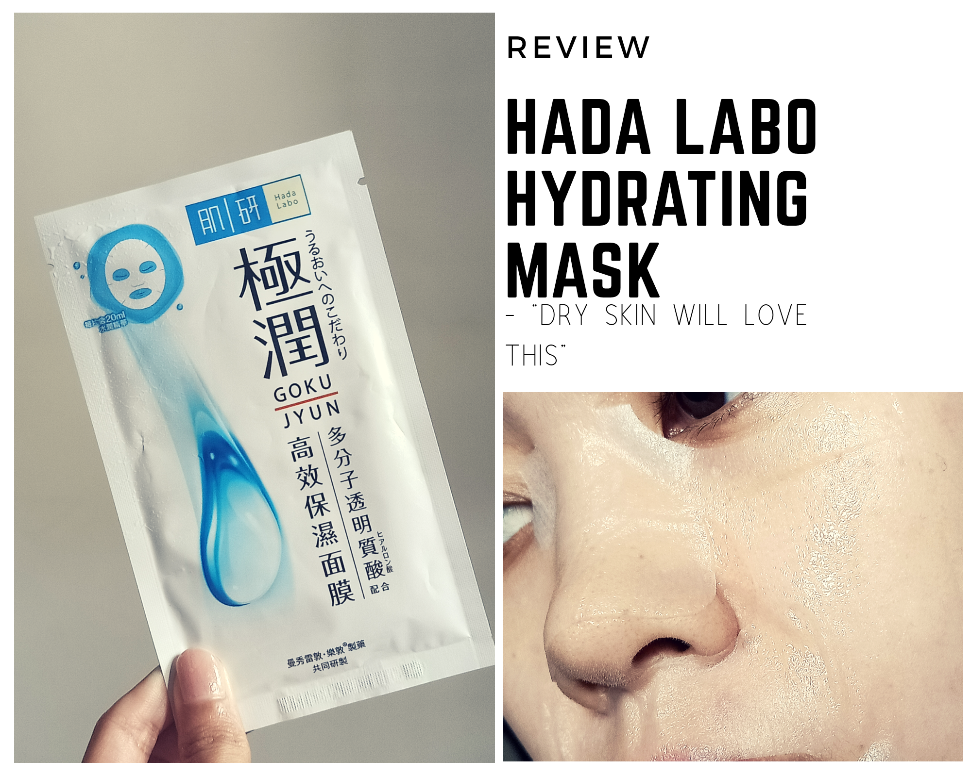 REVIEW   Hada Labo Hydrating Mask