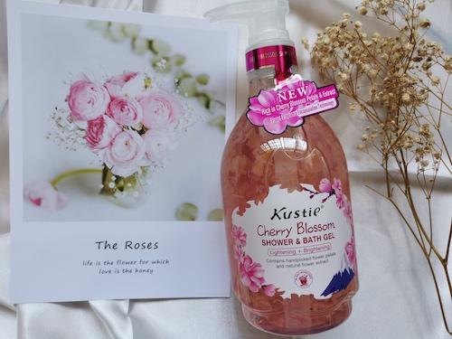 REVIEW | Kustie Shower & Bath Gel 500ml #Cherry Blossom