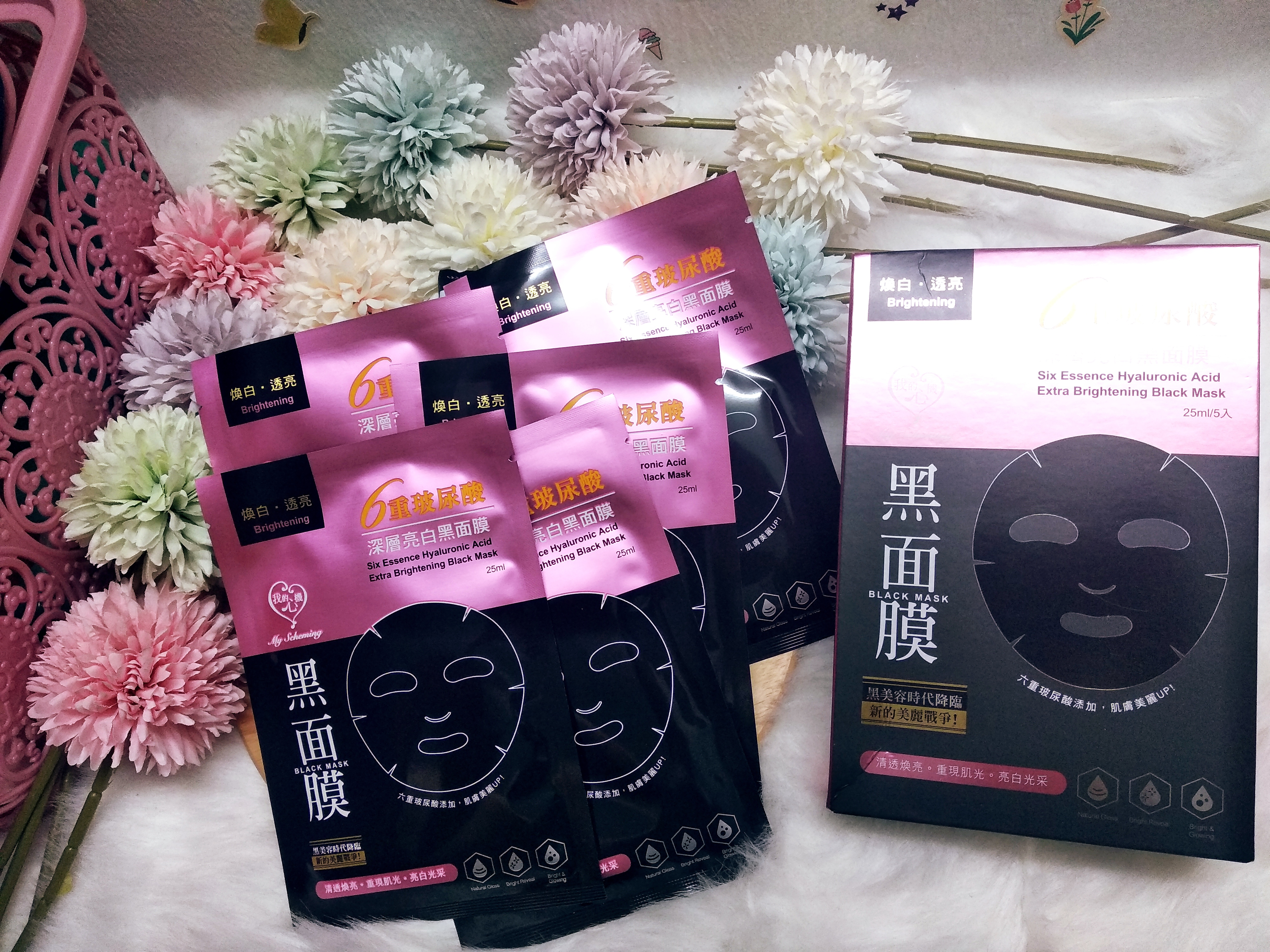 REVIEW | My Scheming Six Essence Hyaluronic Acid Black Mask #Extra Brightening