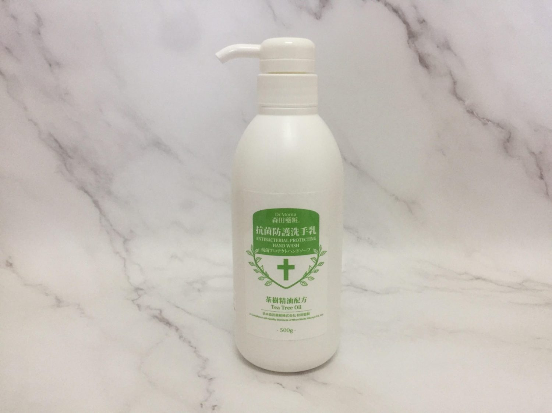 REVIEW   Dr.Morita Anti Bacteria Protection Handwash