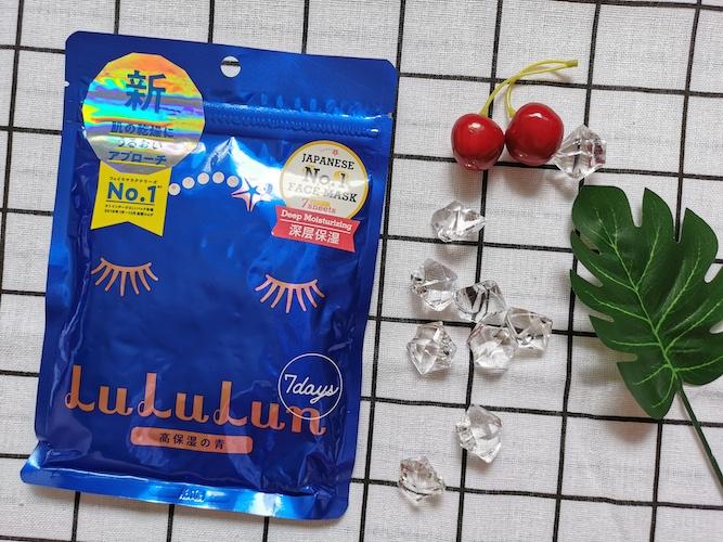 REVIEW | LuLuLun Face Mask 7s [#4 Blue Deep Moisturizing]