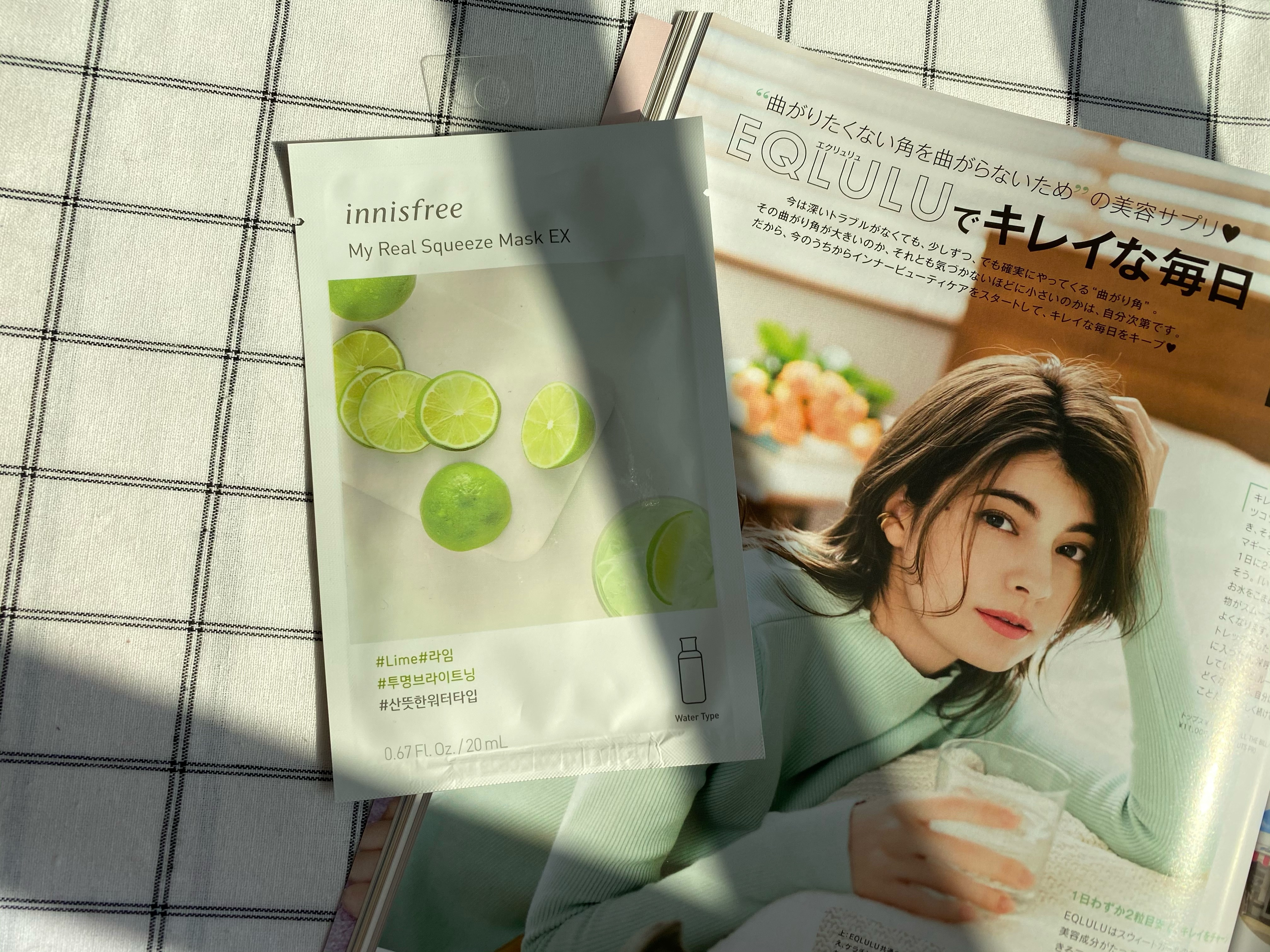 REVIEW | Innisfree My Real Squeeze Mask [#Lime]