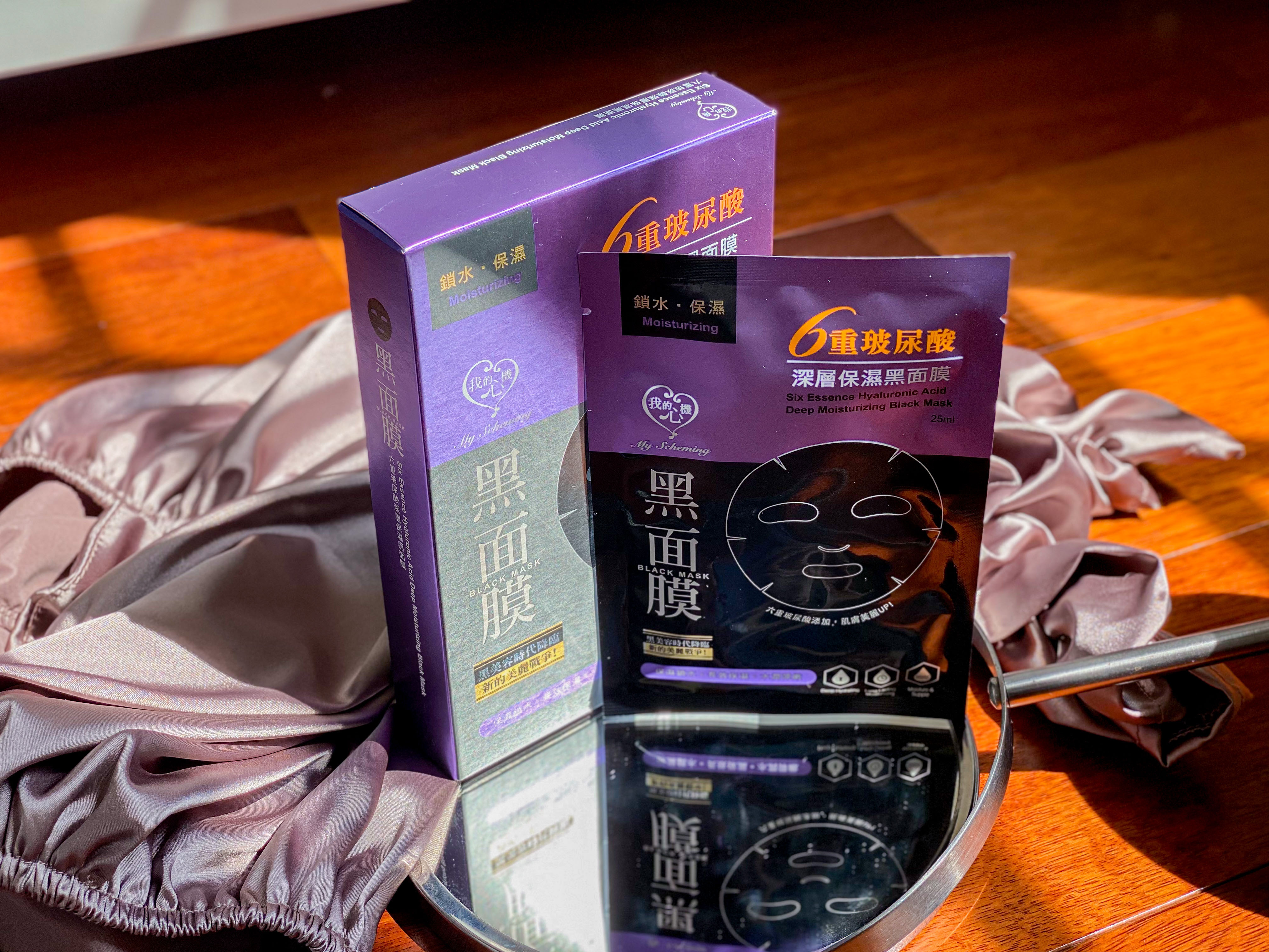 REVIEW | My Scheming Six Essence Hyaluronic Acid Black Mask