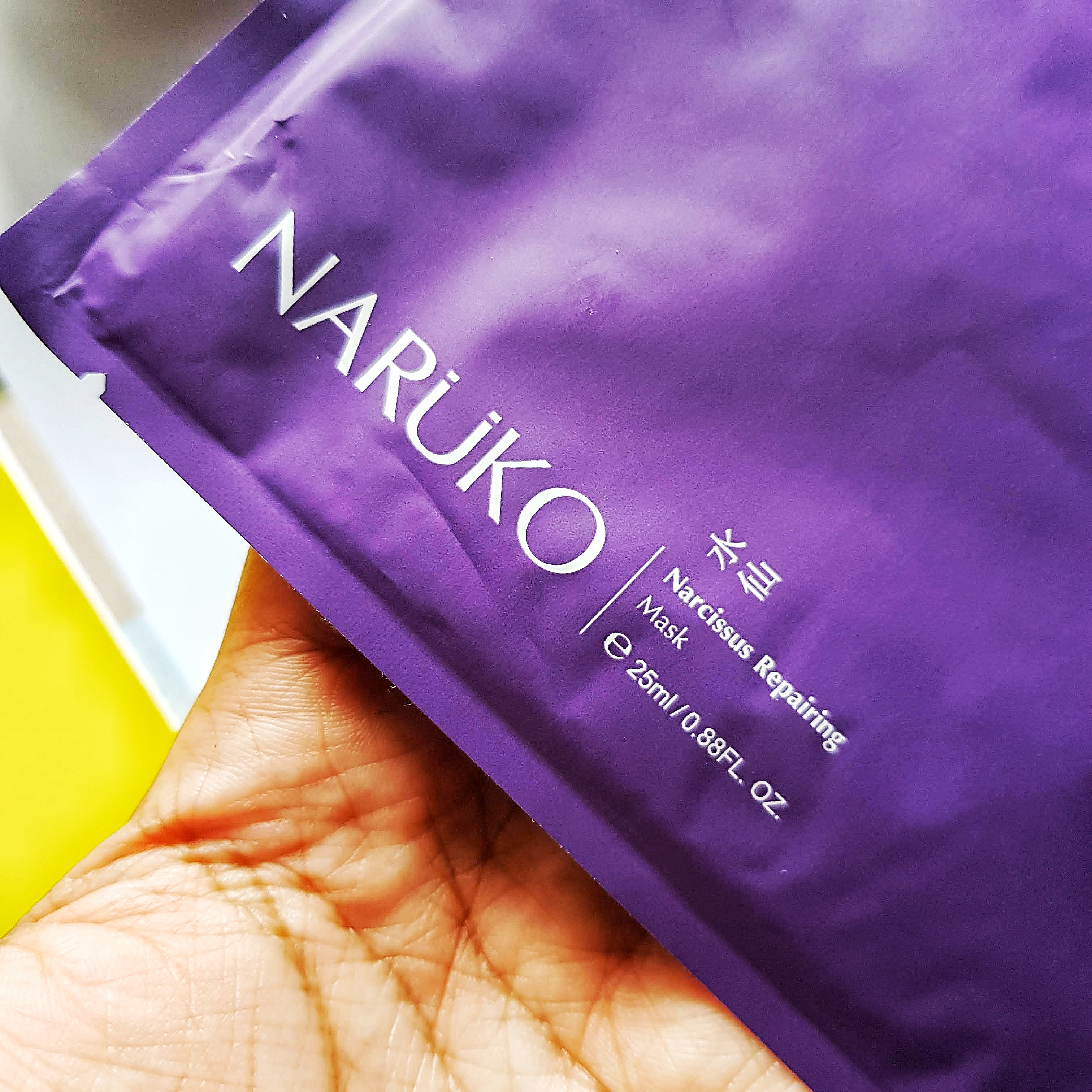 REVIEW | NARUKO Narcissus Repairing Mask