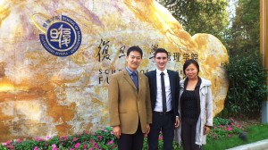 Nico (centre) with a faculty member (left) of Fudan University in Shanghai and a Leader of Tomorrow (right)